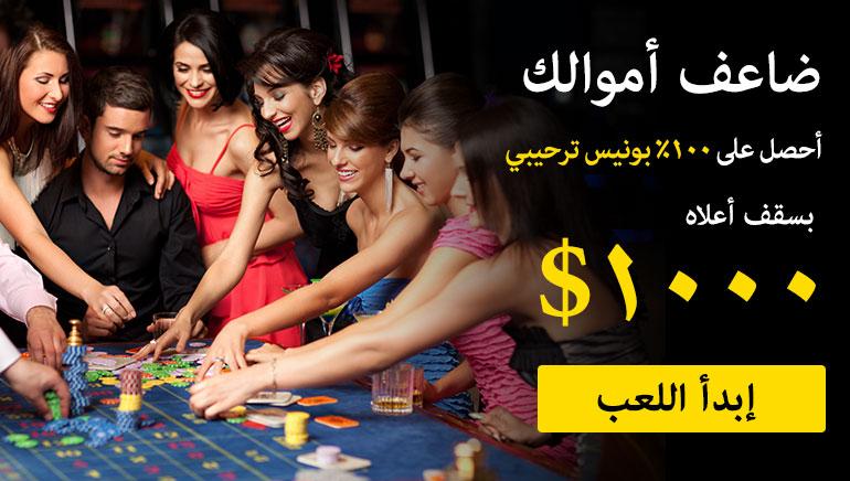 888 Casino - رزمة علاوة - $1500 - الرمز الكودي: Welcome1 - 5 الإيداعات